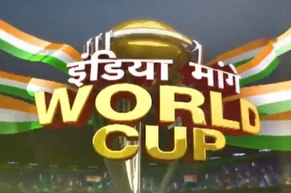 ICC World Cup 2019: Will India beat Pakistan again?